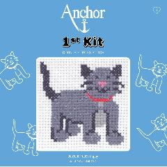 Anchor 1st Kit - Cross Stitch - Poppy Cat